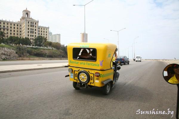 Такси в Хавана, Куба