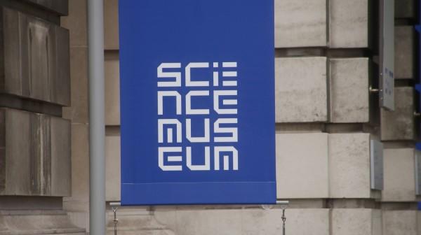 Научния музей в Лондон