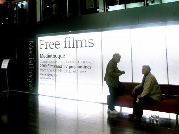 Филмовия институт в Лондон