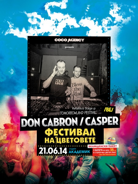 COLOR_FB_DON-CABRON&CASPER