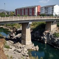 Мостът Vizier`s